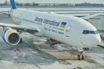 Огромный Boeing 777 авиакомпании МАУ совершил свой первый дальнемагистральный рейс