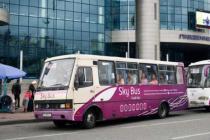 Автобус в Борисполь вновь подорожал