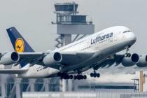 Lufthansa перенесла запуск дополнительных рейсов из Киева