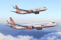 Стало известно, как будут выглядеть новейшие самолеты SkyUp
