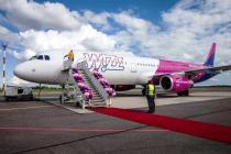 Wizz Air открыл сразу три новых направления из Львова