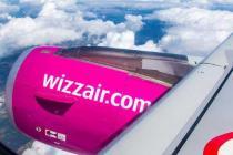 Wizz Air возобновила полеты в Харьков