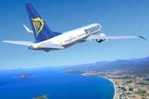 Ryanair открывает рейс Киев-Берлин и полетит раньше
