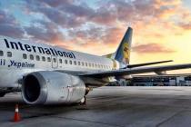 У МАУ распродажа на рейсы из Киева в Европу, Азию и Америку