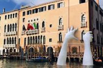 """В Венеции хотят ввести """"налог на визит"""""""