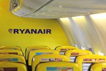 Авиакомпания Ryanair изменила расписание рейсов в Киев
