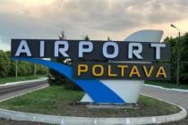 Аэропорт Полтава подвел туроператора Joun UP! и его туристов