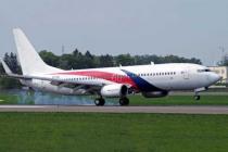 Авиакомпания SkyUp активно готовится к началу полетов