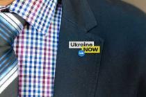 Украина получила новый бренд