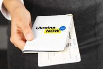 Новый бренд Украины назвали современным и привлекающим внимание