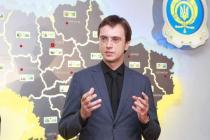"""Названы причины """"туристического кризиса"""" в Украине"""
