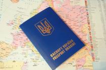 В Кабмине разработали официальную памятку для украинских туристов