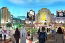 В ОАЭ открывается крупнейший в мире тематический парк