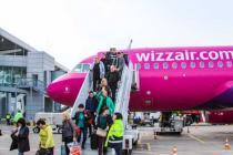 Wizz Air анонсировал новый рейс из Харькова