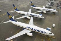 Первый рейс Ryanair из Украины полетит на следующей неделе