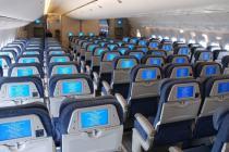 В самолетах МАУ новое развлечение
