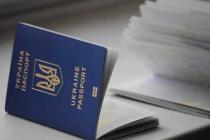 Биометрический паспорт увеличил поток путешествующих