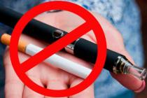 ВТурции ограничат курение вотелях