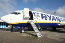 Ryanair подарит бесплатный багаж