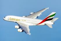 Emirates повышает цены на билеты
