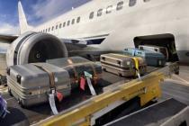 В Борисполе багаж можно отслеживать онлайн