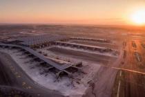 Аэропорт Ататюрка не будет закрыт
