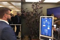 Как будут продавать билеты на поезд-экспресс в аэропорт Борисполь?