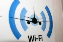 Бесплатный Wi-Fi в полете