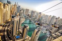 Дубай поделился планами на следующий год