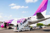 Wizz Air ограничил время бесплатной онлайн-регистрации