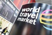 Едет ли Украина на World Travel Market?