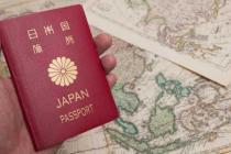 Электронные визы скоро будут и в Японию