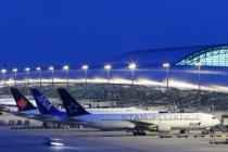 Составлен рейтинг аэропортов мира по комфортности для пассажиров ожидающих рейс. Борисполь вошел в десятку худших...