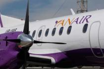 Удастся ли загрузить рейсы Ереван — Одесса?