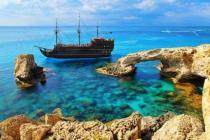 Кипр: меньше рейсов и выше цены
