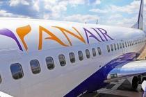 Yanair восстановили лицензию, возобновится ли сотрудничество с туроператорами?