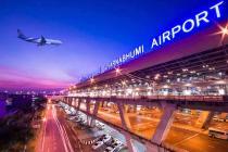 Прямой рейс Киев — Бангкок под вопросом?