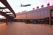 Напугал ли китайский коронавирус украинских туристов?