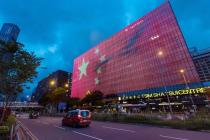 Китайское правительство запретило продажу туров