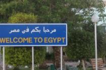 В Египте в карантин попало свыше тысячи украинцев