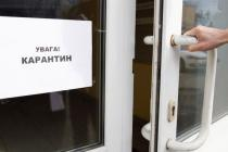 Туроператоры начинают распускать сотрудников по домам
