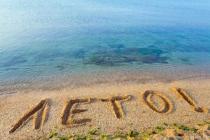 Греция и Кипр: какой прогноз по старту сезона?