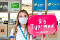 Перші українські туристи прибули у Туреччину на відпочинок